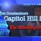 Tim Constantine's Capitol Hill Show