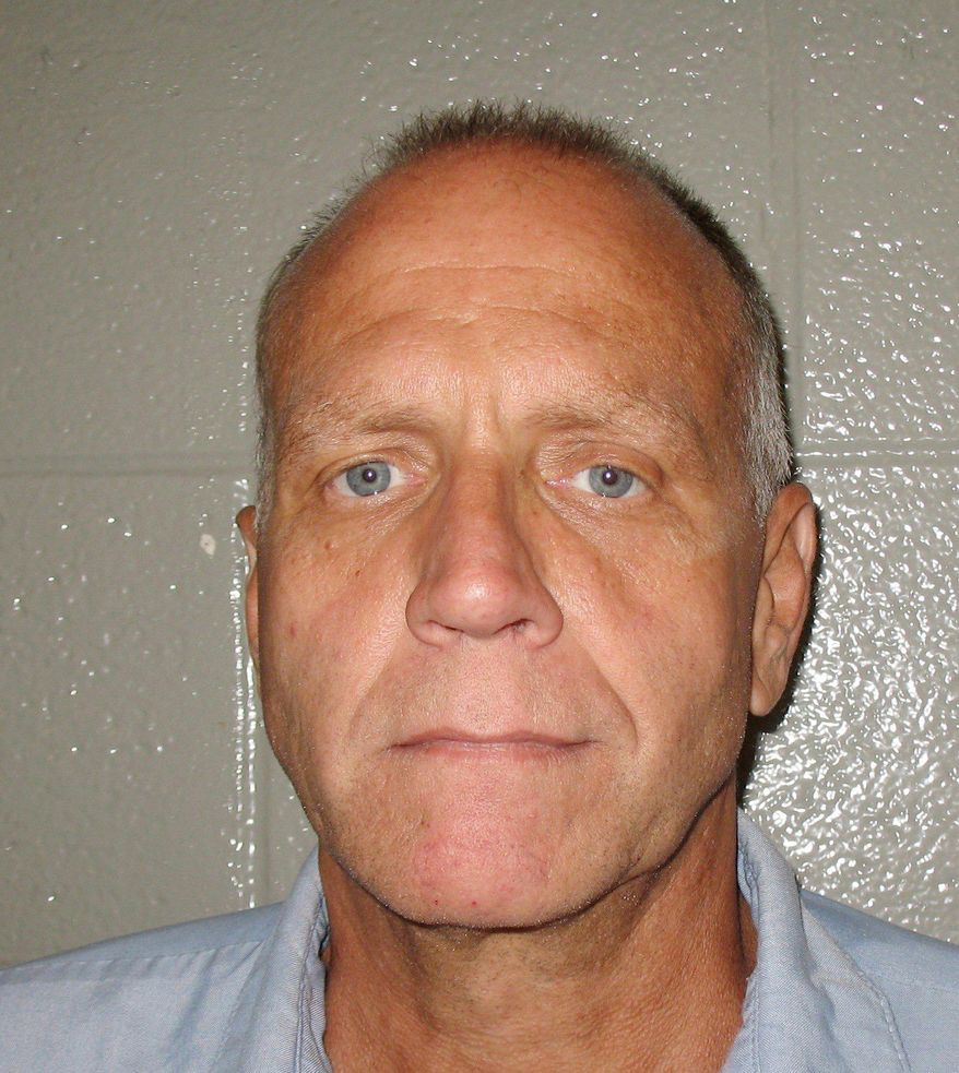 This Aug. 22, 2013, photo provided by the Virginia Department of Corrections shows Michael Kenneth McAlister. Gov. Terry McAuliffe on Wednesday, May 13, 2015, pardoned a Virginia man who has spent 29 years in prison for an attempted rape that authorities now say he did not commit. (Virginia Deptment of Corrections via AP)