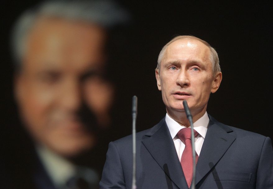 Russian Prime Minister Vladimir Putin speaks at a concert marking the 80th birthday anniversary of Russia's first president, Boris Yeltsin, in Moscow, Tuesday, Feb. 1 , 2011. (AP Photo/RIA Novosti, Alexei Druzhinin, Pool)