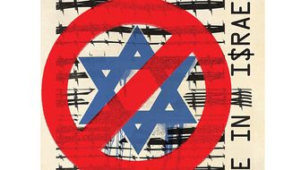 Illustration on the anti-semitism of the BDS movement by Linas Garsys/The Washington Times