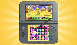 Battle Koopa Paratroopa in the video game Puzzle & Dragons Z + Puzzle & Dragons Super Mario Bros. Edition from Nintendo.