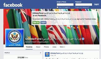 "Manned by a single career diplomat and three contractors inside State Department headquarters in Washington, the ""Virtual U.S. Embassy Tehran"" effort has grown since its 2011 inception to include multiple blogs, Instagram, Google Plus and Twitter accounts, as well as the Farsi-language Facebook page. (Facebook)"