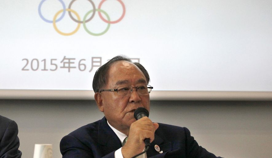 Fujio Mitarai, honorary president of the Organizing Committee for the Tokyo 2020 Olympics, speaks during a news conference in Tokyo, Monday, June 22, 2015, to announce that eight sports have been shortlisted for possible addition at the Tokyo summer games. The Tokyo committee will make a recommendation to the International Olympic Committee on which sports to include by Sept. 30. The combined bid of baseball and softball among eight sports shortlisted was considered a favorite because of the popularity of those sports in Japan. (AP Photo/Ken Moritsugu)