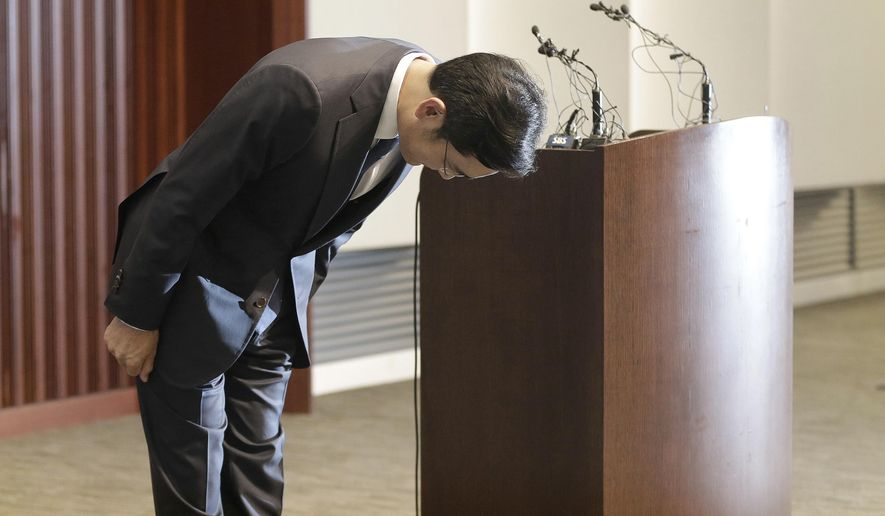 Lee Jae-yong, vice president of Samsung Electronics Co., bows in apology during a press conference at the company's headquarters in Seoul, South Korea, Tuesday, June 23, 2015. Lee apologized to the Middle East Respiratory Syndrome (MERS) victims and patients as criticism mounts on Samsung Medical Center for its role in spreading the MERS. (AP Photo/Ahn Young-joon)