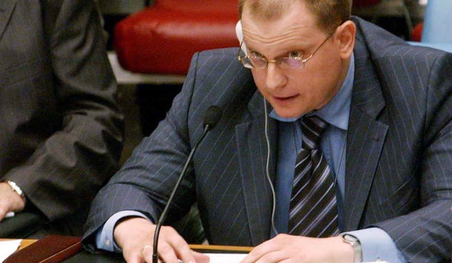 Konstantin Dolgov (AP Photo/Osamu Honda)