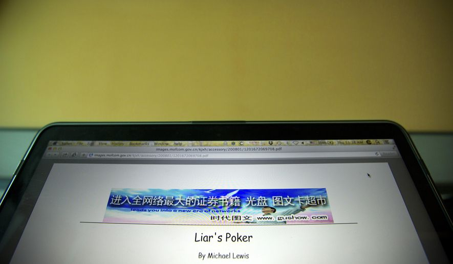 """In this Thursday, June 25, 2015 photo, a pirated copy of the book """"Liar's Poker"""" by Michael Lewis, hosted on and loaded from a website run by the Chinese Commerce Ministry, is displayed on a computer screen in Beijing. A complete bootlegged copy of Lewis' bestselling book about Wall Street, """"Liar's Poker,"""" was hosted on the official website of the ministry, the agency responsible for intellectual property protection in China, The Associated Press has found. (AP Photo/Mark Schiefelbein)"""
