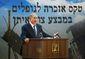 7_6_2015_mideast-israel-war-ceremony8201.jpg
