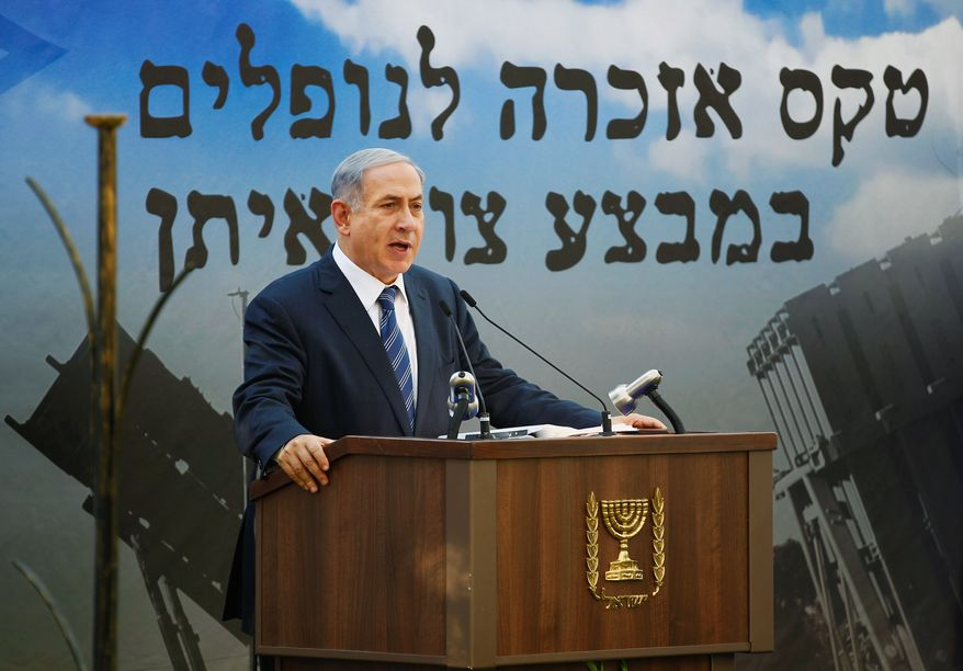 "Israeli Prime Minister Benjamin Netanyahu said the situation is ""not a breakthrough, but more like a breakdown."" (Associated Press)"