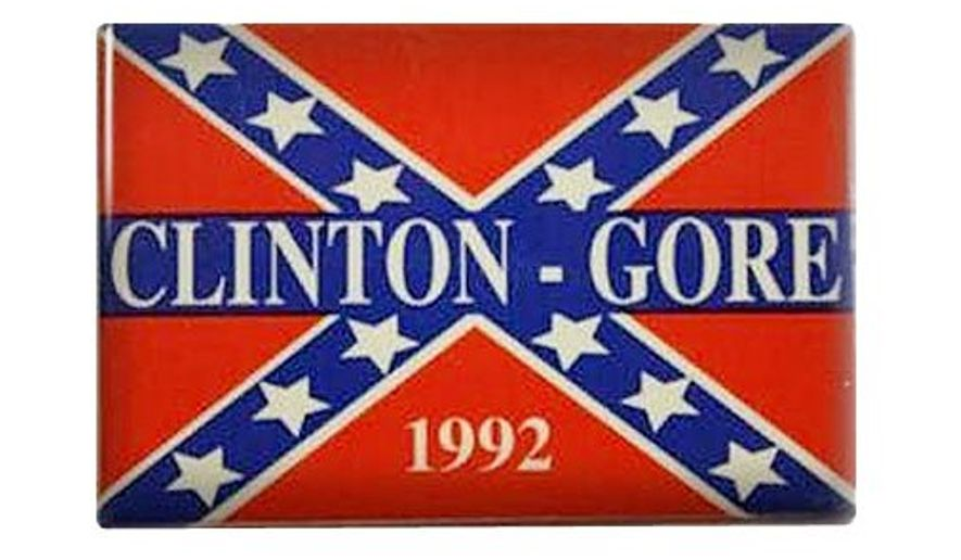 Clinton Gore campaign button