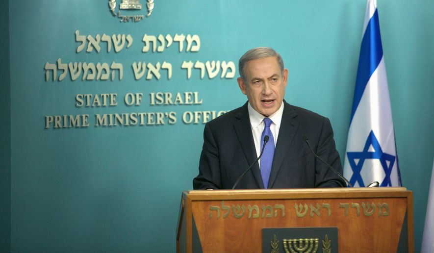 """Israeli Prime Minister Benjamin Netanyahu immediately condemned the deal Tuesday, saying the agreement to curb Iran's nuclear programs in exchange for an eventual end to sanctions on Tehran was a """"stunning historic mistake"""" under which Iran will get """"a cash bonanza of hundreds of billions of dollars which will allow it to continue to pursue its agenda of aggression and terror."""" (Associated Press)"""