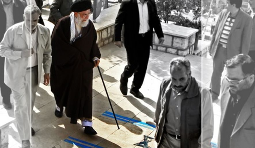 Image result for khamenei israeli flag