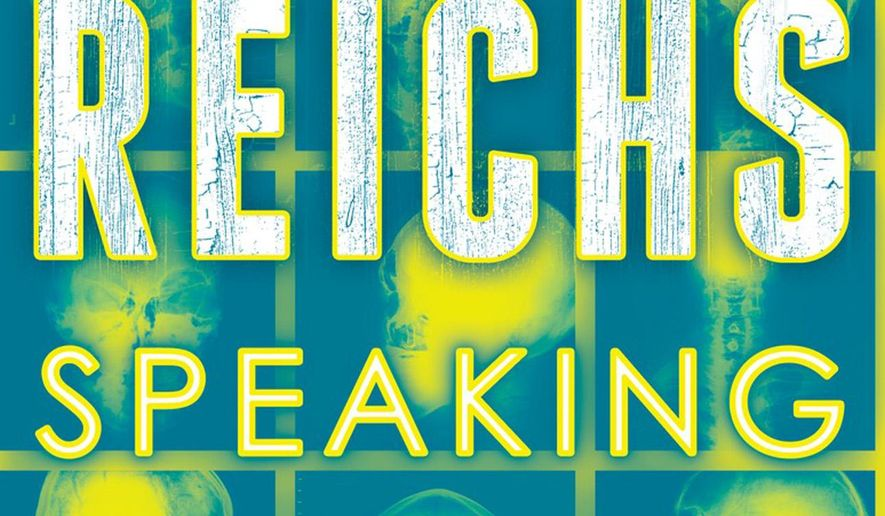 "This photo provided by Random House shows the cover of the book, ""Speaking in Bones,"" by author Kathy Reichs. (Random House via AP)"