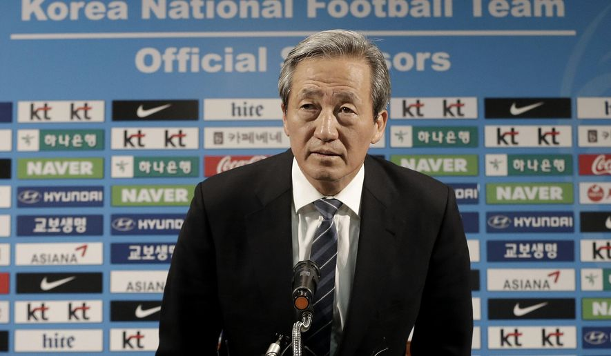 FILE - In this Wednesday, June 3, 2015, former FIFA Vice President Chung Mong-joon arrives to hold a press conference in Seoul, South Korea. Chung said Tuesday, July 21 he is leaning toward running for president of football's governing body at the Feb. 26 election to replace Sepp Blatter. (AP Photo/Ahn Young-joon, File)