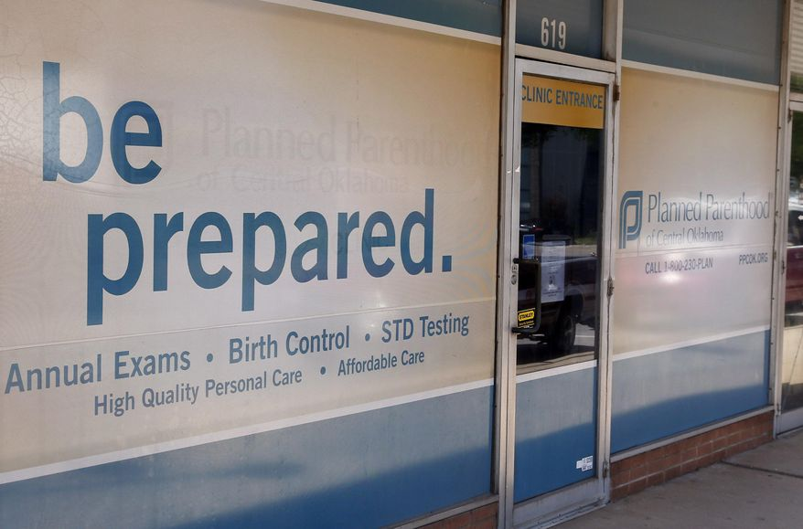 The entrance to a Planned Parenthood Clinic is pictured in Oklahoma City, Friday, July 24, 2015. (AP Photo/Sue Ogrocki)