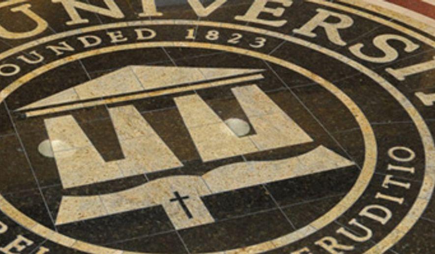 Union University logo, courtesy of Union University