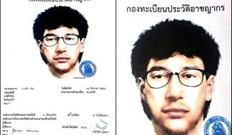 This image released by the Royal Thai Police on Wednesday, Aug. 19, 2015, shows a detailed sketch of the main suspect in a bombing that killed a number of people at the Erawan shrine in downtown Bangkok, on Monday. (Royal Thai Police via AP)
