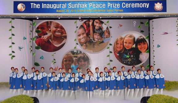Young children perform during the ceremonies for the first-ever Sunhak Peace Price in Seoul, South Korea on Friday (Aug. 28). Source: Segye Times