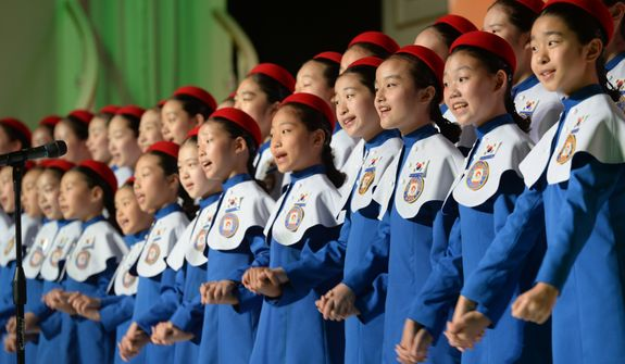 Young children sing during the celebration in Seoul, South Korea, for the first-ever Sunhak Peace Prize awarded on Friday (Aug. 28). Source: Segye Times.