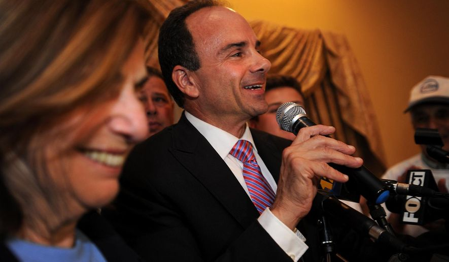 Former Bridgeport Mayor Joseph Ganim addresses his supporters at Testo's Restaurant in Bridgeport, Conn., after winning the Democratic mayoral primary on Wednesday, Sept. 16, 2015. (Brian A. Pounds/Hearst Connecticut Media via AP) MANDATORY CREDIT