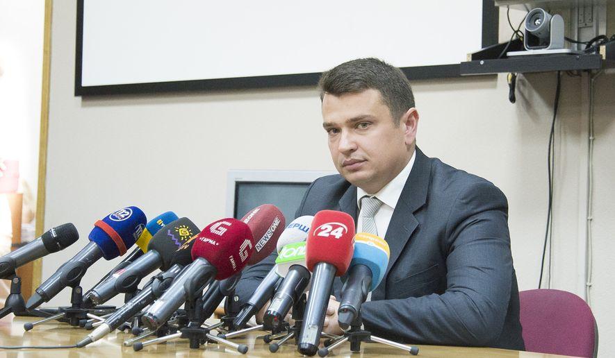 Artem Sytnyk, head of the National Anti-Corruption Bureau of Ukraine (NABU)