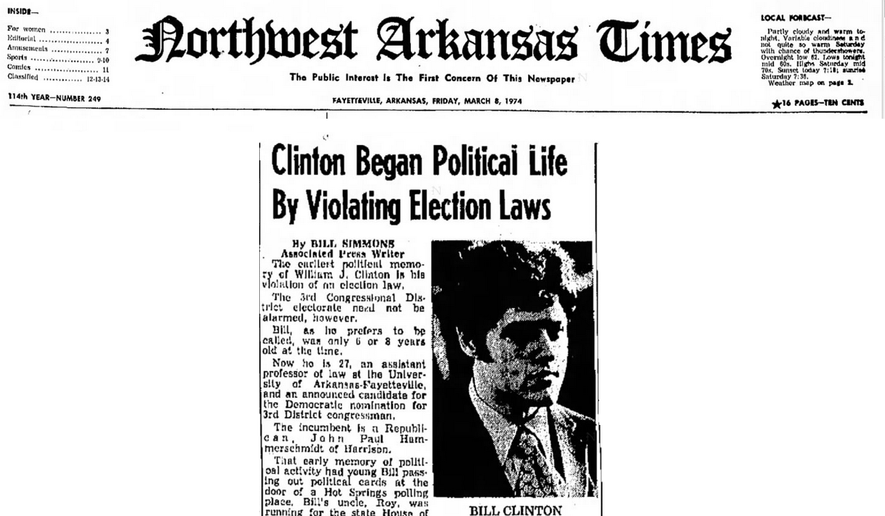 Page 15 of the March 8, 1974 Northwest Arkansas Times newspaper.