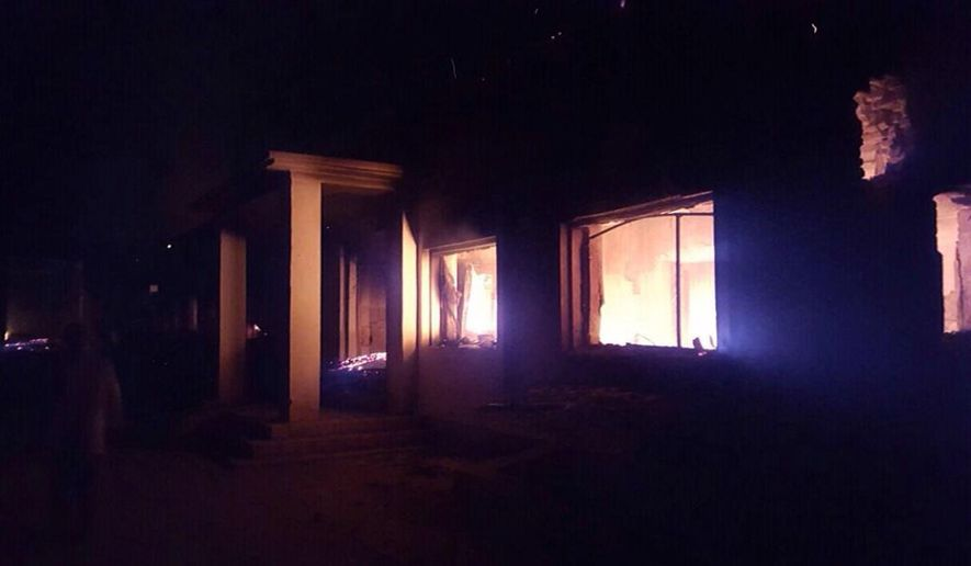 The Doctors Without Borders trauma center is seen in flames, after explosions near their hospital in the northern Afghan city of Kunduz. (Doctors Without Borders via Associated Press)