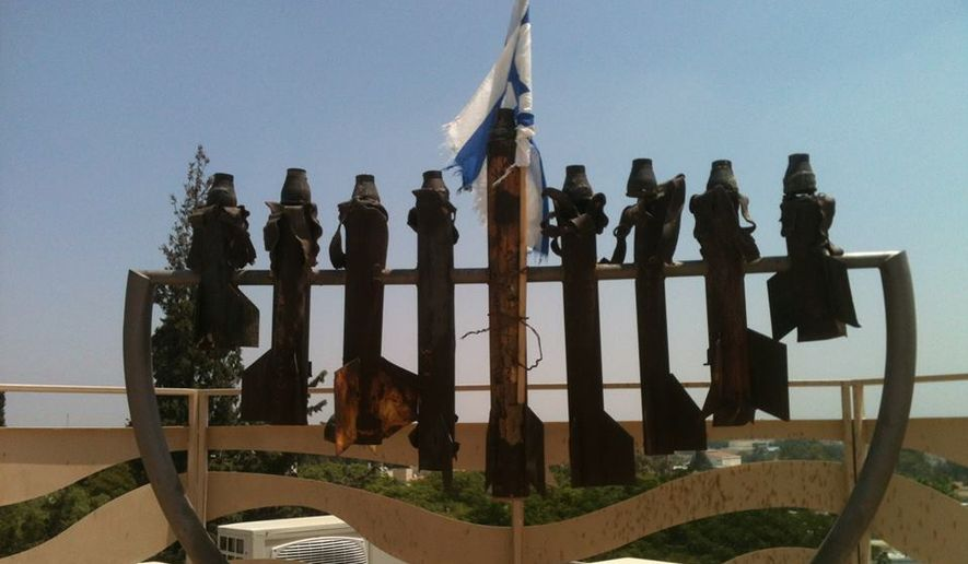 Sderot, Israel, on the Gaza border, in July 2014. (Photo by L. Todd Wood)