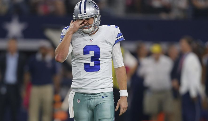 Dallas Cowboys' Brandon Weeden (3) walks off the field during the second half of an NFL football game against the New England Patriots, Sunday, Oct. 11, 2015, in Arlington, Texas. The Patriots won 30-6. (AP Photo/Brandon Wade)