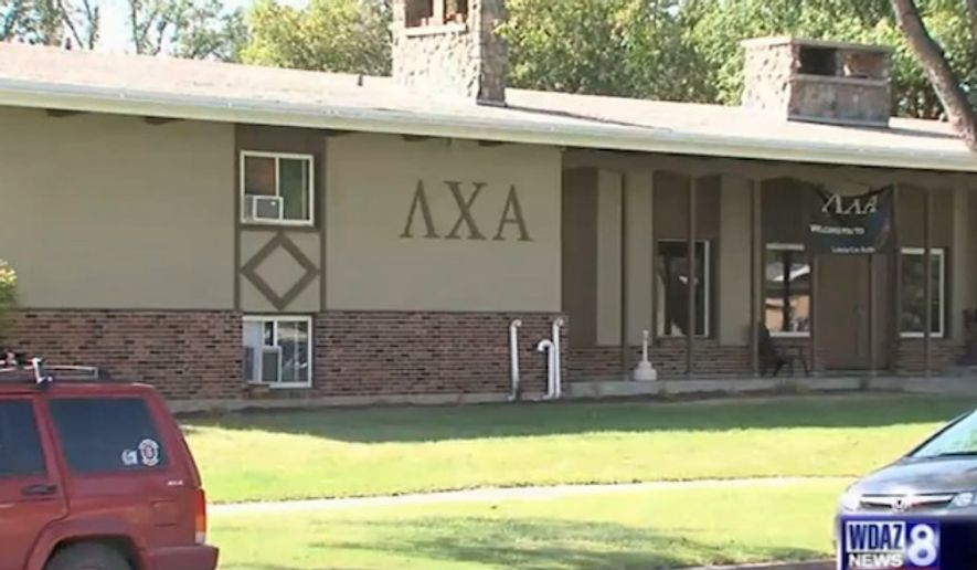 Police in Grand Forks, North Dakota, have determined that a man who claimed to have been the victim of a vicious anti-gay attack at Lambda Chi Alpha fraternity at the University of North Dakota had made the story up. (WDAZ-TV)
