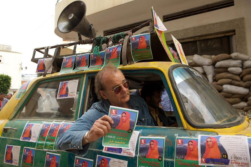 """This photo provided by Open Road Films shows Bill Murray as Richie Lanz in """"Rock the Kasbah."""" The movie opens in U.S. theaters Oct. 23, 2015. (Kerry Brown/Open Road Films via AP)"""