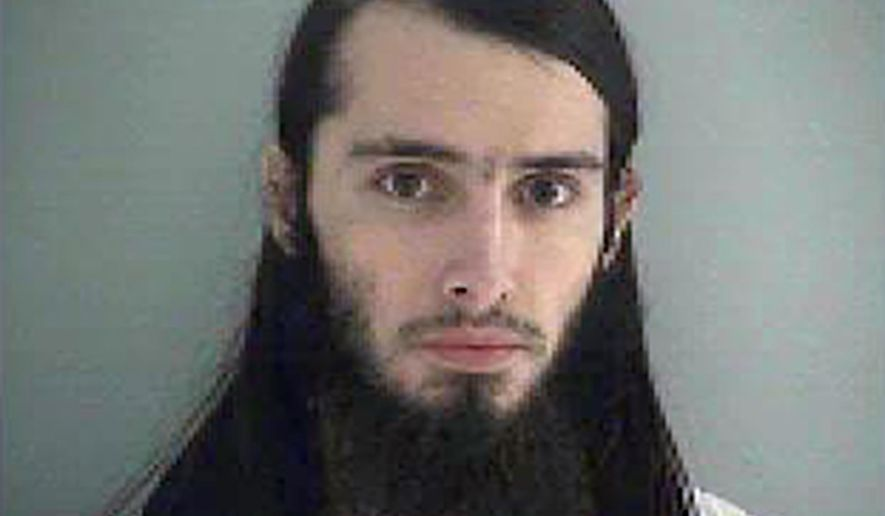 FILE- This Jan. 14, 2015, file photo, made available by the Butler County Jail shows Christopher Lee Cornell. Attorneys for Cornell, an Ohio man accused of plotting to attack the U.S. Capitol, are questioning his mental competence, according to court documents obtained Tuesday, Nov. 3, 2015, by The Associated Press. (Butler County Jail via AP)