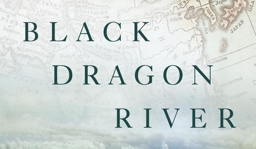 """This photo provided by Penguin Press shows the cover of the book, """"Black Dragon River,"""" by author, Dominic Ziegler. (Penguin Press via AP)"""