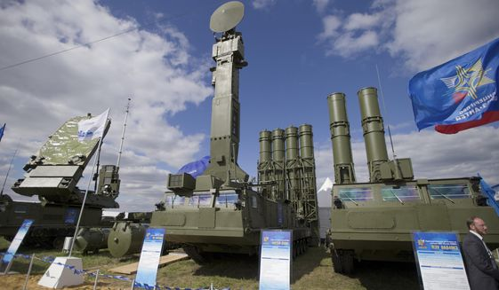 In this photo taken on Tuesday, Aug.  27, 2013 a Russian air defense missile system Antey 2500, or S-300 VM, is on display at the opening of the MAKS Air Show in Zhukovsky outside Moscow. (AP Photo/Ivan Sekretarev, File)