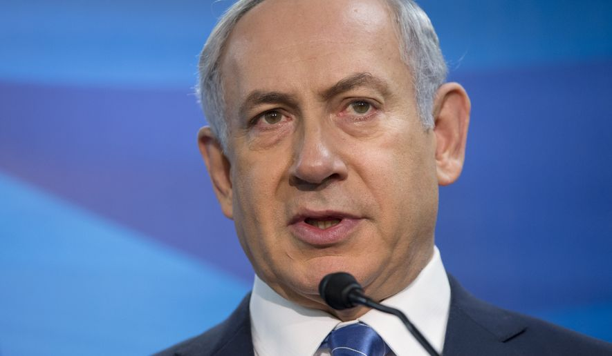 Israeli Prime Minister Benjamin Netanyahu speaks to the media before his meeting with U.S. Secretary of State John Kerry at the Prime Minister's Office in Jerusalem, Tuesday, Nov. 24, 2015. (AP Photo/Jacquelyn Martin, Pool)