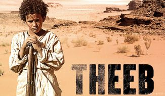 "Actor Jacir Eid Al-Hwietat stars as the titular young Bedouin hero in the new film ""Theeb,"" shot entirely in Jordan.  (jordanbusinessmagazine.com)"