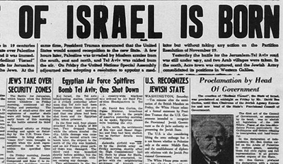 Front page of The Palestine Post