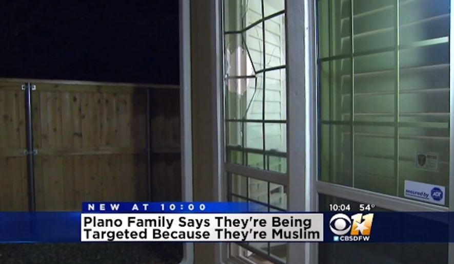 Police in Plano, Texas, are investigating after a Muslim family's new home was vandalized two nights in a row this week. (CBS DFW)