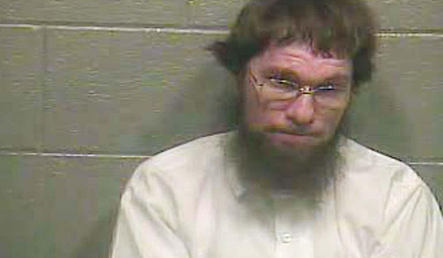 In this undated photo made available by the Barren County Sheriff's Office, shows Samuel Borntreger.  According to a release from the sheriff's office, Borntreger confessed to killing his wife nine years ago when the couple was living in Missouri. He is currently living in Kentucky. (Barren County Sheriff's Office via AP)