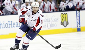 FILE - In this Jan. 19, 2016, file photo, Washington Capitals' Mike Richards plays against the Columbus Blue Jackets during an NHL hockey game, in Columbus, Ohio. (AP Photo/Jay LaPrete, File)
