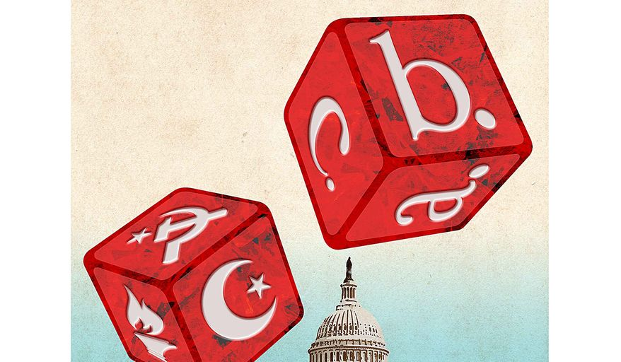 Crisis in Civic Education Illustration by Greg Groesch/The Washington Times