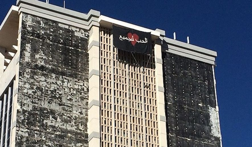 "Lubbock Mayor Glen Robertson wants federal agents to investigate what he described as an ""Arabic flag"" that mysteriously appeared hanging from the top of a government-owned building on Monday. (Fox 34)"
