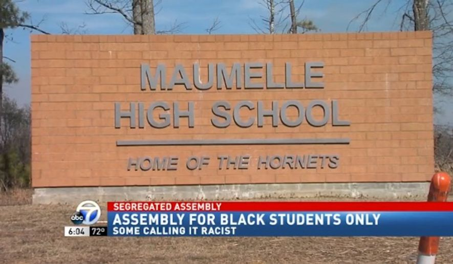 An Arkansas high school said it regrets its decision to hold an assembly on gang violence that was only open to black students. (ABC7)