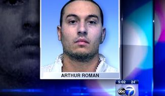 Oak Forest Police Officer Arthur Roman, 28, is accused of attacking two teenagers Sunday in Huntington Beach, California. (ABC 7)