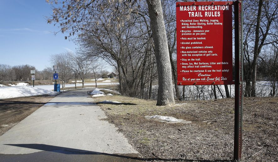 This Feb. 27, 2016 photo shows the recreation trail in Le Mars, Iowa.  Wells CEO Mike Wells recently announced that the company will provide a $2.5 million matching grant over seven years toward improving recreation trails and parks.  (Jim Lee /Sioux City Journal via AP) MANDATORY CREDIT