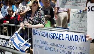 Proponents of the movement to Boycott, Divest, and Sanction (BDS) the nation of Israel are shown in this undated file photo. (Associated Press) **FILE**