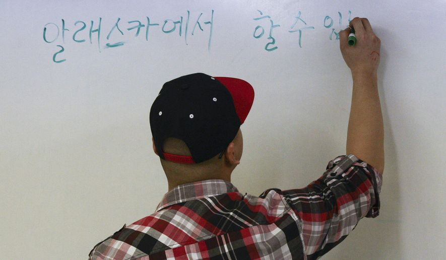 "ADVANCE FOR SATURDAY, MARCH 19, 2016 AND THEREAFTER - In this March 5, 2016 photo, Danny Kim, a teacher at the Fairbanks Korean Language School, begins to write, ""things you can do in Alaska,"" on the whiteboard in Korean at the school in Fairbanks, Alaska. Korean routinely makes the lists of the hardest languages for English-speakers to learn. Nonetheless in Fairbanks, there's a steady stream of people willing to give it a try. Since 2008, the school has offered basic Korean language instruction to the public at no cost to students. (Erin Corneliussen/Fairbanks Daily News-Miner via AP) MANDATORY CREDIT"