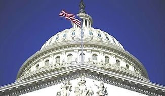 Exterior of the U.S. Capitol (image from Architect of the Capitol) ** FILE **