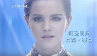 Actress and feminist Emma Watson is being branded a hypocrite after ads she did for Lancome's Blanc Expert skin lightening cream in 2013 resurfaced online. (YouTube)