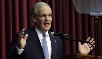 Missouri Gov. Jay Nixon delivers the annual State of the State address to a joint session of the House and Senate in Jefferson City, Mo., on  Jan. 20, 2016. (Associated Press) **FILE**
