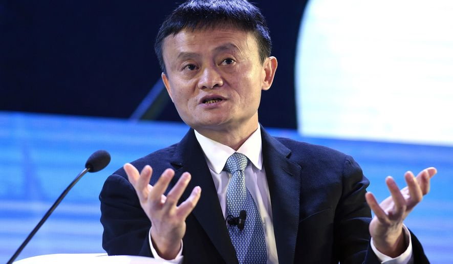 FILE - In this Nov. 18, 2015 file photo, Alibaba founder Jack Ma speaks at the CEO Summit, attended by 800 business leaders from around the region representing U.S. and Asia-Pacific companies, in Manila, Philippines, ahead of the start of the Asia-Pacific Economic Cooperation summit. Jack Ma, the head of Chinese e-commerce giant Alibaba, is withdrawing from an anti-counterfeiting convention in Florida just two days before he was scheduled to give the keynote speech. (AP Photo/Susan Walsh, File)